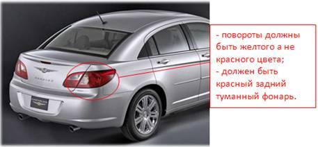 sert_2_ru.jpg